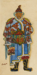 Fine Art - Work on Paper:Watercolor, LÉON BAKST (Russian, 1866-1924). Oriental Costume Design.Watercolor, gouache and pencil on paper. 9-1/2 x 5 inches (24....