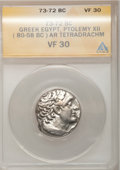 Ancients:Ancient Lots , Ancients: Greek. Lot of five certified AR.... (Total: 5 coins)