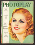 """Movie Posters:Miscellaneous, Photoplay (Photoplay Publishing, 1932). Magazine ( 8.75"""" X 11.5"""", Multiple Pages). Miscellaneous.. ..."""