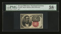 Fractional Currency:Fifth Issue, Fr. 1266 10¢ Fifth Issue PMG Choice About Unc 58 EPQ....