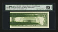 Error Notes:Ink Smears, Fr. 1978-G $5 1985 Federal Reserve Note. PMG Gem Uncirculated 65EPQ.. ...