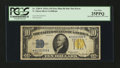 Error Notes:Ink Smears, Fr. 2309* $10 1934A North Africa Silver Certificate. PCGS Very Fine25PPQ.. ...
