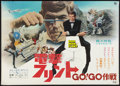 "Movie Posters:Adventure, Our Man Flint (20th Century Fox, 1966). Japanese B1 (28.75"" X40.25""). Adventure.. ..."