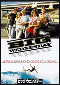"""Movie Posters:Sports, Big Wednesday (Warner Brothers, 1978). Japanese B2 (20"""" X 28.5""""). Sports.. ..."""