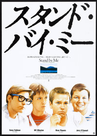 "Stand By Me (Columbia, 1986). Japanese B2 (20.25"" X 28.5""). Adventure"
