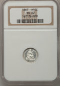 Seated Half Dimes, 1867 H10C MS62 NGC....