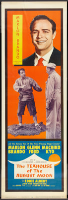 """The Teahouse of the August Moon (MGM, 1956). Door Panels (2) (20"""" X 60""""). Comedy. ... (Total: 2 Items)"""