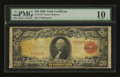 Large Size:Gold Certificates, Fr. 1179 $20 1905 Gold Certificate PMG Very Good 10....