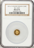 California Fractional Gold: , 1876/5 50C Indian Round 50 Cents, BG-1059, R.4, MS62 Prooflike NGC.NGC Census: (2/6). (#710888). ...
