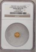 Expositions and Fairs, 1904 Louisiana Purchase Exposition, 1/4 Gold, 10 stars, MOH-61-310, MS65 Prooflike NGC....