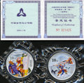 China:People's Republic of China, China: People's Republic of China. Eight Modern 10-Yuan Sets including:... (Total: 30 coins)