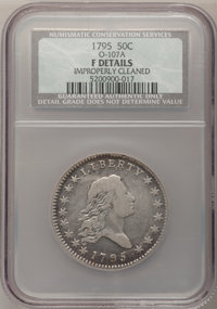 1795 50C 2 Leaves--Improperly Cleaned--NCS. Fine Details....(PCGS# 6052)