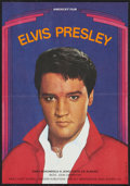 "Movie Posters:Elvis Presley, Elvis (ABC, 1980). Czech Poster (11"" X 16""). Elvis Presley.. ..."