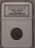Coins of Hawaii, 1879 12.5C T. Hobron VF20 NGC....