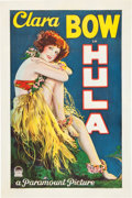 "Movie Posters:Romance, Hula (Paramount, 1927). One Sheet (27"" X 41"") Style A.. ..."