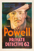 "Movie Posters:Crime, Private Detective 62 (Warner Brothers, 1933). One Sheet (27"" X41"").. ..."