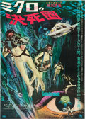 "Movie Posters:Science Fiction, Fantastic Voyage (20th Century Fox, 1966). Japanese B2 (20"" X29"").. ..."