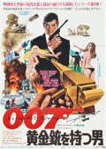 "Movie Posters:James Bond, The Man With the Golden Gun (United Artists, 1974). Japanese B2(20"" X 28.5"").. ..."