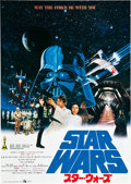 "Movie Posters:Science Fiction, Star Wars (20th Century Fox, 1978). Japanese B2 (20"" X 29"") AcademyAwards Style.. ..."