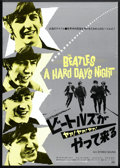 "Movie Posters:Rock and Roll, A Hard Day's Night (EMI, R-1982). Japanese B2 (20.25"" X 28.5"").Rock and Roll.. ..."