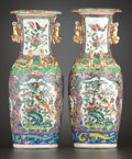 Asian:Chinese, A PAIR OF CHINESE EXPORT PORCELAIN VASES . China, circa 1840.Unmarked. 10 inches (25.4 cm). ... (Total: 2 Items)