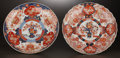 Asian:Japanese, TWO JAPANESE IMARI PORCELAIN CHARGERS . Japan, circa 1880.Unmarked. 3 x 17 inches diameter (7.6 x 43.2 cm). ... (Total: 2Items)