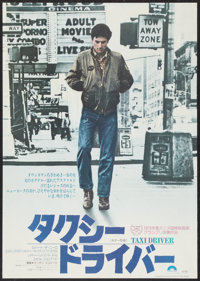 "Taxi Driver (Columbia, 1976). Japanese B2 (20.25"" X 28.5""). Crime"