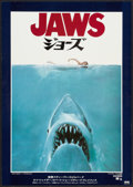 "Movie Posters:Horror, Jaws (CIC, 1975). Japanese B2 (20"" X 28.5""). Horror.. ..."