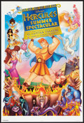 "Movie Posters:Animated, Hercules (Buena Vista, 1997). El Capitan Theatre One Sheet (27"" X 40"") SS Advance. Animated.. ..."