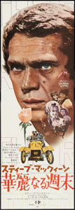 "Movie Posters:Comedy, The Reivers (Towa, 1969). Japanese STB (20"" X 58""). Comedy.. ..."