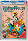 Golden Age (1938-1955):Cartoon Character, Mickey Mouse Magazine V4#7 (April) (K. K. Publications/WesternPublishing Co., 1939) CGC NM+ 9.6 Cream to off-white pages....