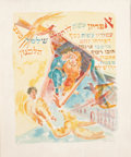 Books:Signed Editions, Chaim Gross. The Song of Songs, A Suite of Nine LithographsAfter the Water Colors Painted by the Artist. New York: ...