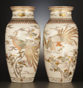 Asian:Japanese, A PAIR OF JAPANESE SATSUMA CERAMIC VASES . Japan, circa 1880-1900.Unmarked. 24-1/8 x 11-3/4 inches diameter (61.3 x 29.8 cm...(Total: 2 Items)