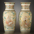 Asian:Japanese, A PAIR OF JAPANESE SATSUMA CERAMIC VASES . Japan, circa 1870-1890.Marks: Signed (substantially worn). 12-1/8 inches (30.8 c...(Total: 2 Items)