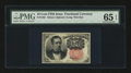 Fractional Currency:Fifth Issue, Fr. 1265 10¢ Fifth Issue PMG Gem Uncirculated 65 EPQ....