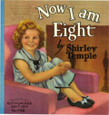Memorabilia:Movie-Related, Shirley Temple - Now I Am Eight (Saalfield, 1937) Condition:VF/NM....