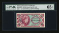Military Payment Certificates:Series 651, Series 651 10¢ PMG Gem Uncirculated 65 EPQ....