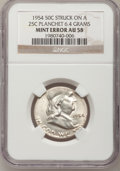 Errors, 1954 50C Franklin Half--Struck on a Quarter Planchet--AU58 NGC....
