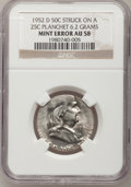 Errors, 1952-D 50C Franklin Half--Struck on a Quarter Planchet--AU58 NGC....