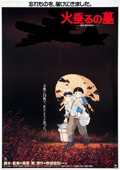 "Movie Posters:Animation, Grave of the Fireflies (Toho, 1988). Japanese B1 (40.5"" X 28.5"")....."