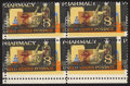 Stamps, 8¢ Pharmacy, Color Shift (1473),...