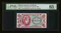 Military Payment Certificates:Series 651, Series 651 First Printing 10c PMG Gem Uncirculated 65 EPQ....