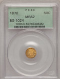 California Fractional Gold: , 1870 50C Liberty Round 50 Cents, BG-1024, Low R.4, MS62 PCGS. PCGSPopulation (42/19). NGC Census: (10/5). (#10853)...