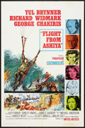 "Movie Posters:Adventure, Flight from Ashiya (United Artists, 1964). One Sheet (27"" X 41"")and Lobby Cards (7) (11"" X 14""). Adventure.. ... (Total: 8 Items)"