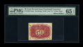 Fractional Currency:Second Issue, Milton 2E50R.5 50¢ Second Issue Experimental PMG Gem Uncirculated 65 EPQ....