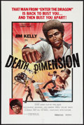 "Movie Posters:Blaxploitation, Death Dimension Lot (Movietime, 1978). One Sheets (2) (27"" X 41"").Blaxploitation.. ... (Total: 2 Items)"