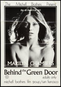 """Movie Posters:Adult, Behind the Green Door (Mitchell Brothers Film Group, 1972). One Sheet (25"""" X 36""""). Adult.. ..."""