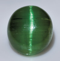 "RARE GEMSTONE: ""CAT'S EYE"" TOURMALINE"