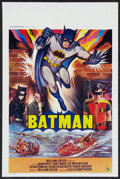 "Movie Posters:Action, Batman (20th Century Fox, 1966). Belgian (14.25"" X 21.5""). Action.. ..."