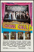 """Movie Posters:Adult, Chorus Call (EVI, 1979). One Sheet (27"""" X 41""""). Adult.. ..."""
